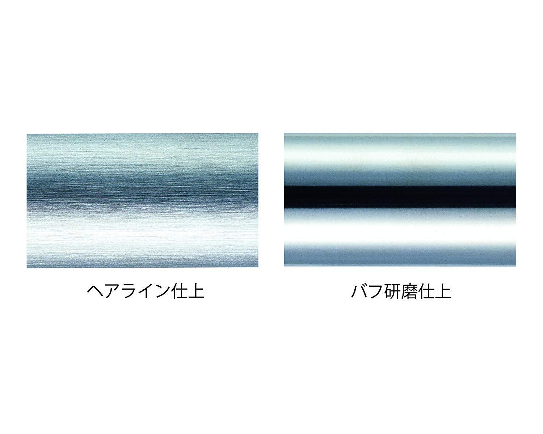 新協和 バリアフリー手摺洋式トイレ用 SK-152S【smtb-s】