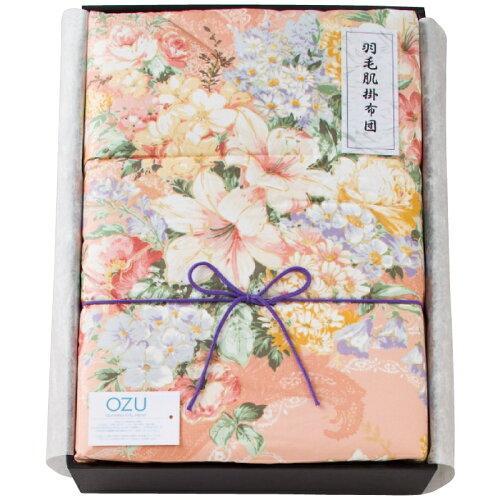 OZU OZU 羽毛肌掛けふとん ピンク OZF-201【smtb-s】