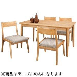 AZUMAYA モタ 130ダイニングテーブル HOT-333NA【smtb-s】