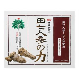 太陽食品 田七人参の力 1.5g×150包【smtb-s】