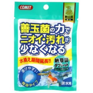イトスイ コメット 納豆菌タブレット