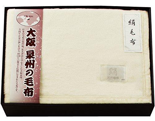 杉本産商 大阪泉州の毛布 シルク毛布(毛羽部分)   SNS-203【smtb-s】