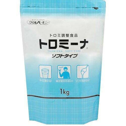 ウエルハーモニー トロミーナ ソフトタイプ 1kg【入数:3】【smtb-s】