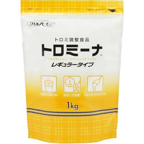 ウエルハーモニー トロミーナ レギュラータイプ 1kg 1セット(3パック)【入数:3】【smtb-s】