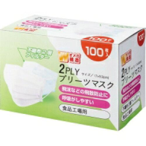 YAMAZEN 2PLYプリーツマスク YFM2-100 1セット(3000枚:100枚×30箱)【入数:30】【smtb-s】
