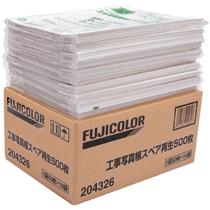 フジカラー販売 フジカラー工事用写真帳L再生(スペア台紙業務用パック) 500枚入(204326)