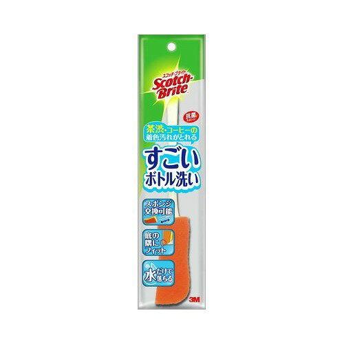 住友3M スコッチ・ブライト すごいボトル洗い 本体 1本【入数:30】【smtb-s】