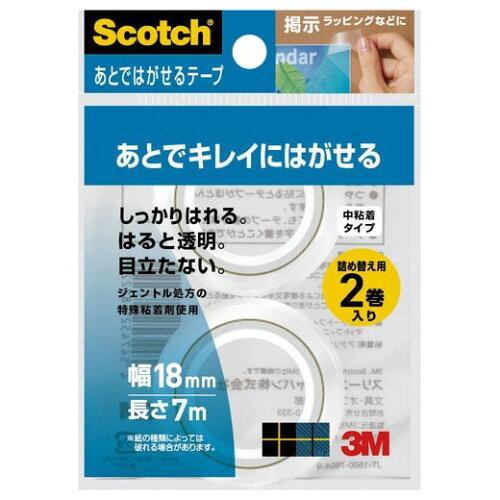 送料無料 スコッチ あとではがせるテープ サービス 18mm×7m 詰替用 入数:20 2個入 格安激安