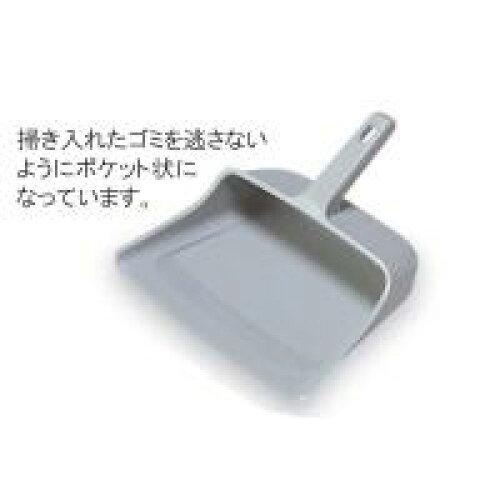 テラモト MMエコチリトリ C型 (DP8913000)【入数:80】【smtb-s】