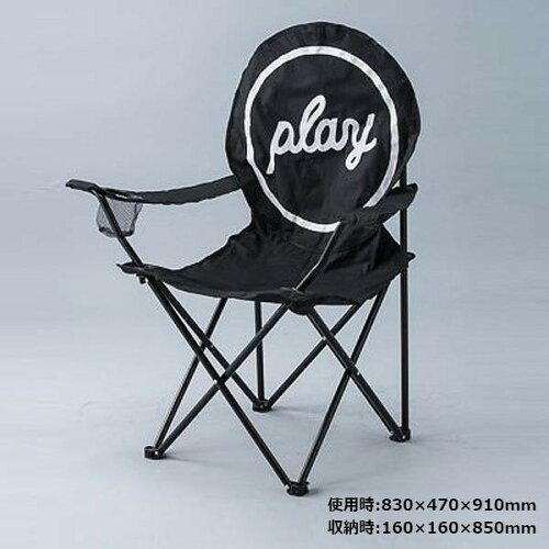 プレイデザイン 折りたたみ式チェアPO40C【入数:6】【smtb-s】