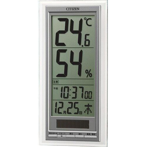 シチズン ソーラー電源温湿度計(掛置兼用)8RD204―A19【入数:30】【smtb-s】