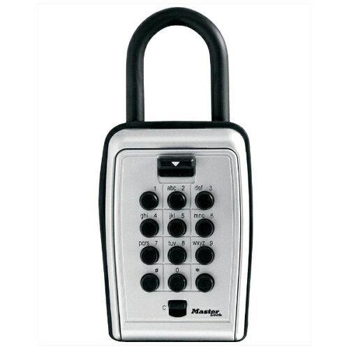 Master Lock プッシュ式南京錠型キーボックス5422JAD【入数:4】【smtb-s】
