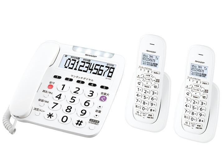 シャープ(SHARP) 親機1台+子機2台 ホワイト系(JD-V38CW)【smtb-s】 JD-V38CW シャープ デジタルコードレス電話機