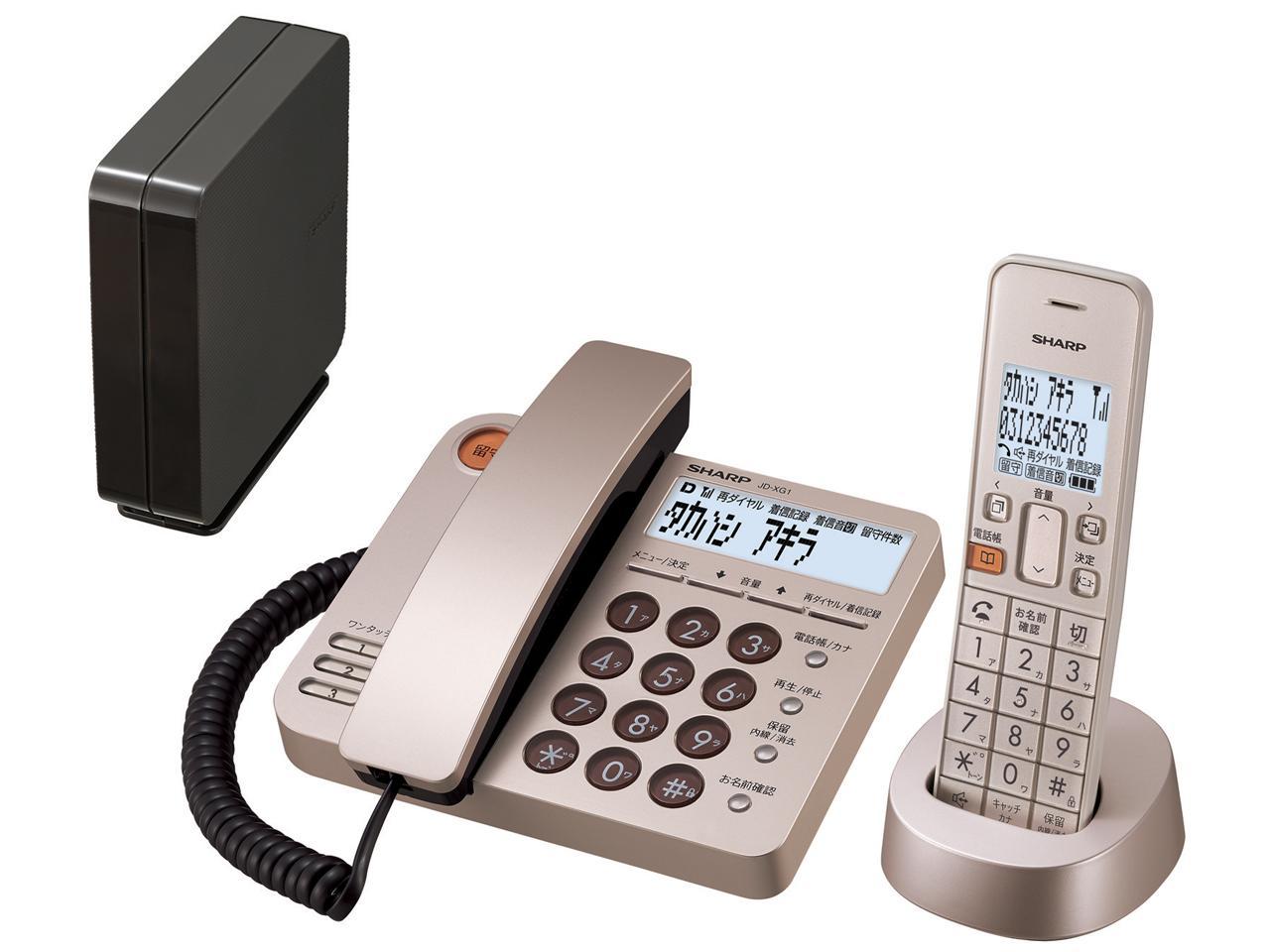 シャープ(SHARP) シャープ JD-XG1CLN コードレスデザイン電話機 親機1台+子機1台 シャンパンゴールド(JD-XG1CL-N)【smtb-s】