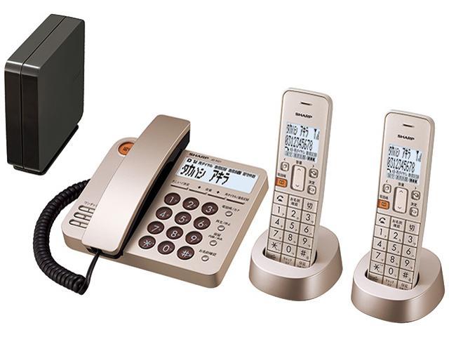 シャープ(SHARP) シャープ JD-XG1CWN コードレスデザイン電話機 親機1台+子機2台 シャンパンゴールド(JD-XG1CW-N)【smtb-s】