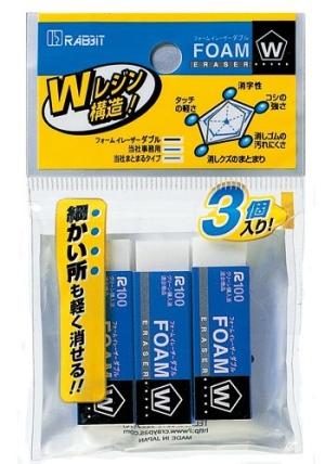 <title>サクラ イレーザー3P 受賞店 RFW-40-3P</title>