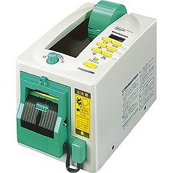 コクヨ 電動テープカッター 対応テープ幅7~50mm/大巻用 (T-EM100N)【smtb-s】
