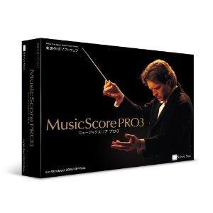 シルバースタージャパン MusicScorePRO3 [ Windows ] ( SSMSP-W03 )
