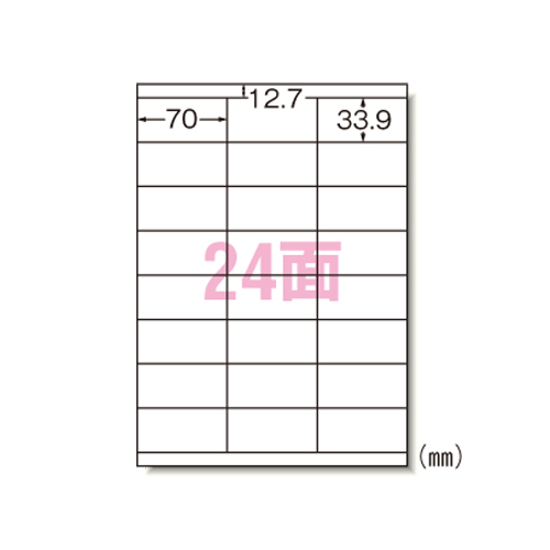 エーワン レーザープリンタラベル A424面 (31163)【smtb-s】