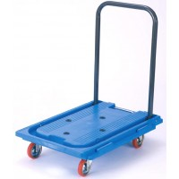 アイケーキャリー 多機能樹脂台車 150kg荷重(RP101B)【smtb-s】