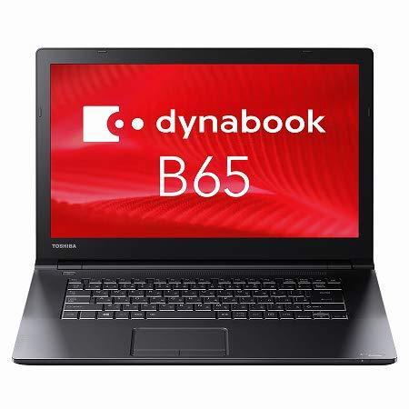 東芝 dynabook B65/J:15.6型HD、Win10Pro64bit、Corei3-7100U、4GB、500GB_HDD、S-multi、WLAN+BT、テンキーあり、WEBカメラ非搭載、OfficePsl2016、リカバリメディア無(PB65JFB11R7PC2X)【smtb-s】