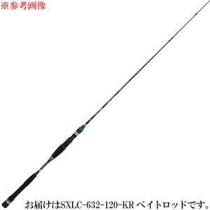 ピュアフィッシングジャパン PFJ ソルティーステージ KR-X ライトジギング SXLC-632-120-KR【smtb-s】