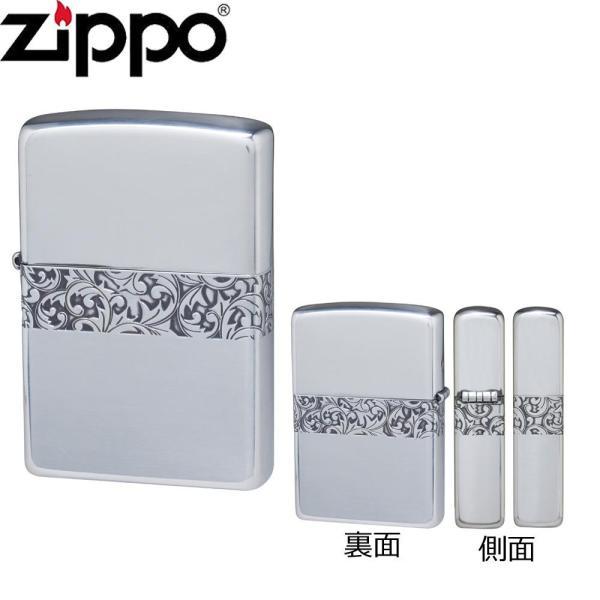 ZIPPO(ジッポー) ライター クラシックアラベスク CLA-F (1117596)【smtb-s】