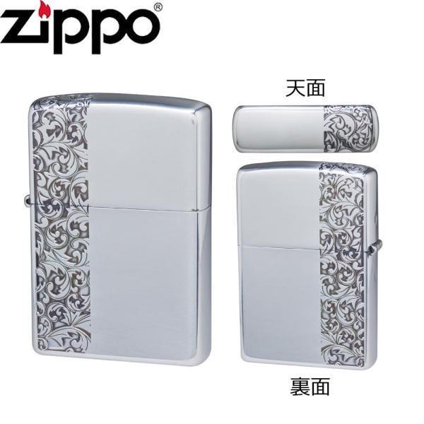 ZIPPO(ジッポー) ライター クラシックアラベスク CLA-H (1117598)【smtb-s】