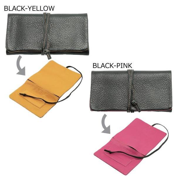 ASTOLFI (アストルフィ) シャグポーチ BLACK-PINK (1117661)【smtb-s】