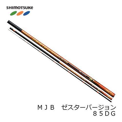 シモツケ(shimotsuke下野) 大橋漁具 MJBゼスターバージョン 85DG【smtb-s】