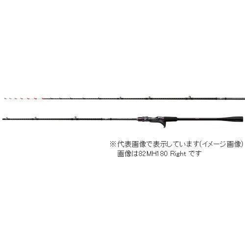 シマノ *SMRXT TY 82MH180L【smtb-s】