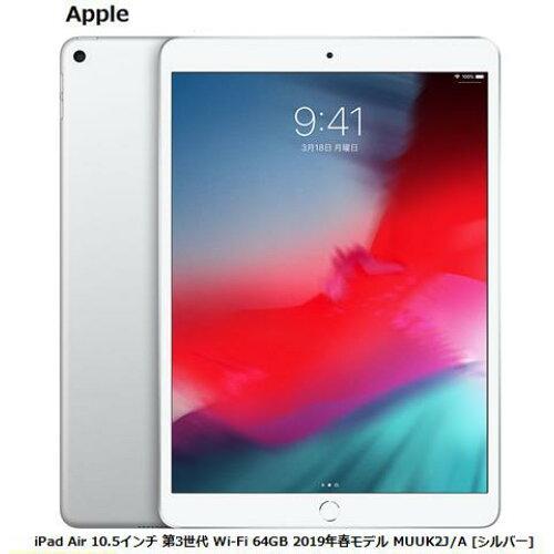 アップル MUUK2J/A【smtb-s】