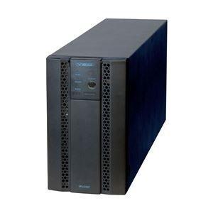 日本に ユタカ電機製作所 常時インバータ給電方式UPS1510STオンサイト保守4年付き(YEUP-151STAM4), まつげエクステ国産グルー専門orlo:b82abcc5 --- eurotour.com.py