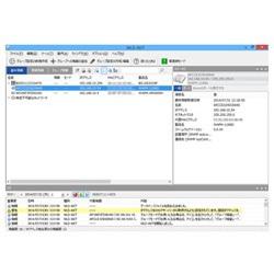 バッファロー 無線LANシステム集中管理ソフトウェア(WLS-ADT)【smtb-s】