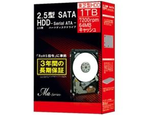 東芝 MQ01ABD100BOX [1TB 9.5mm]【smtb-s】