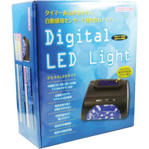 ビューティーネイラー デジタルLEDライト DLED-36GB パールブラック (1206401)【smtb-s】