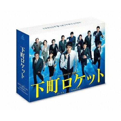 TCエンタテインメント 下町ロケット -ゴースト-/-ヤタガラス- 完全版 DVD-BOX TCED-4400 (1298839)【smtb-s】