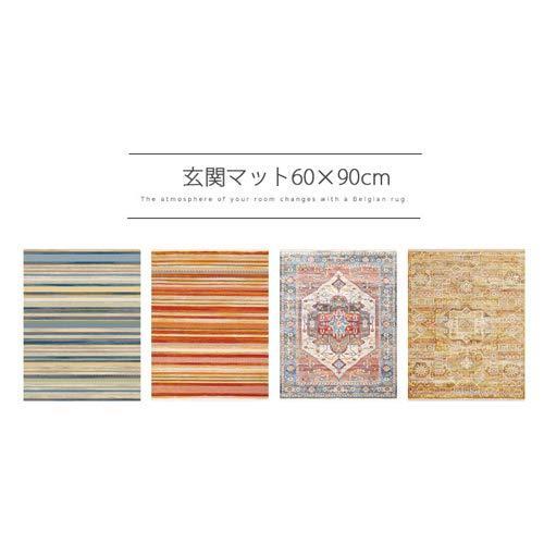 イケヒコ・コーポレーション トルコ製 ウィルトン織カーペット『テミス RUG』約200×250cm【smtb-s】