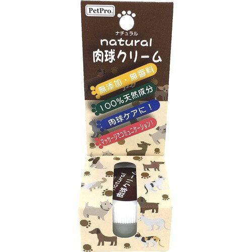ペットプロジャパン ペットプロ ナチュラル肉球クリーム【smtb-s】