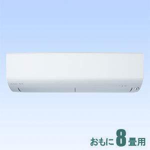 三菱 (8畳用) MSZ-R2519-W Rシリーズ エアコン MSZ-R2519-W 霧ヶ峰 Rシリーズ (8畳用) ピュアホワイト(MSZ-R2519)【smtb-s】, レスカリエ:a261bfd6 --- sunward.msk.ru