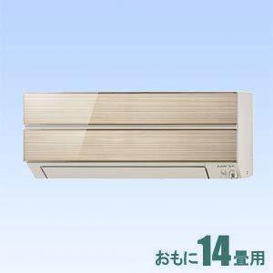 三菱 MSZ-S4019S-N エアコン 200V 霧ヶ峰 Sシリーズ (14畳用) シャンパンゴールド(MSZ-S4019S)【smtb-s】