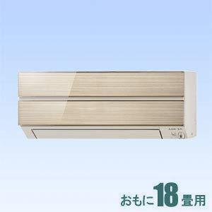 三菱 MSZ-S5619S-N エアコン 200V 霧ヶ峰 Sシリーズ (18畳用) シャンパンゴールド(MSZ-S5619S)【smtb-s】