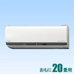 日立(HITACHI) 日立 RAS-EL63J2-W エアコン 200V 「白くまくん ELシリーズ」 (20畳用) スターホワイト(RAS-EL63J2)【smtb-s】