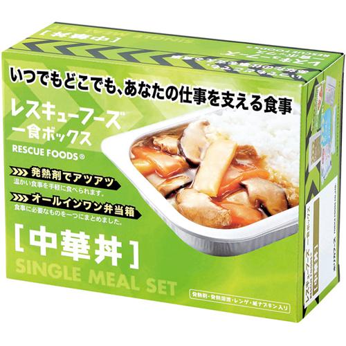 ホリカフーズ レスキューフーズ 一食ボックス 中華丼【入数:12】【smtb-s】