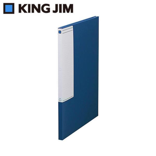 KING JIM キングジム 図面ファイルGS A1 2つ折 背幅27mm 青 1175【入数:5】【smtb-s】