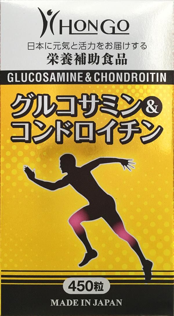Hongo サプリメント グルコサミン&コンドロチン 330mg×450粒【smtb-s】