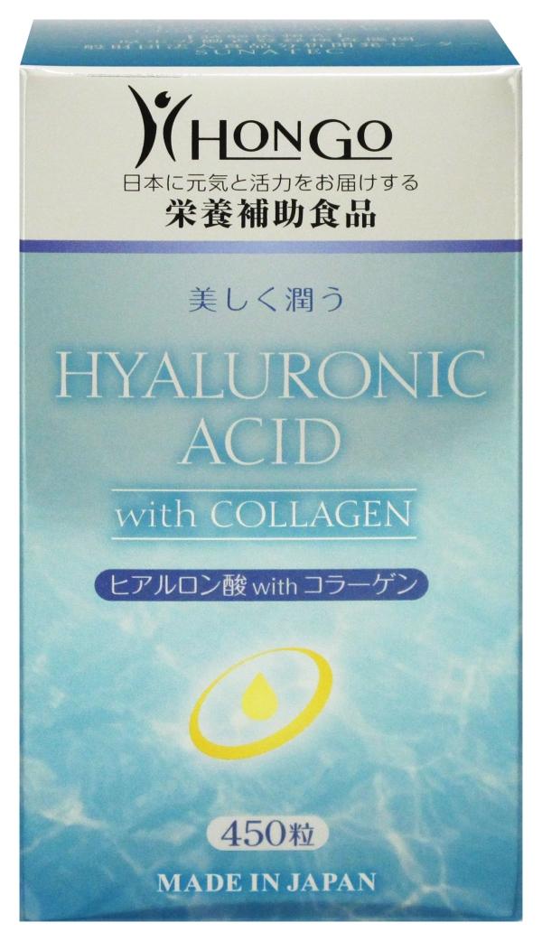 Hongo サプリメント ヒアルロン酸 with コラーゲン 250mg×450カプセル【smtb-s】