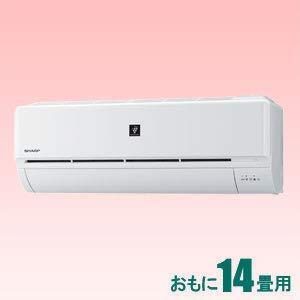 シャープ(SHARP) シャープ AY-J40D-W エアコン J-Dシリーズ (14畳用)(AY-J40D)【smtb-s】