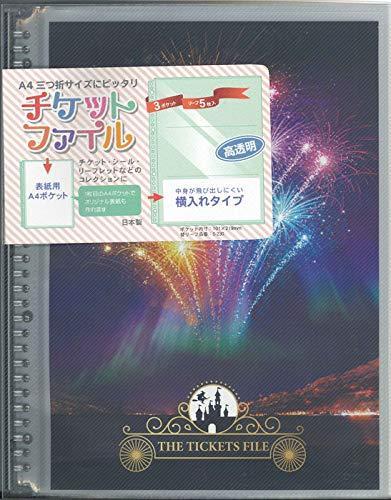 贈呈 送料無料 コレクト チケットファイル S-23 バインダーシキ 豊富な品