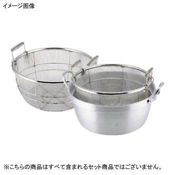 カンダ 18-8 料理鍋用 揚げザル(手付)42cm用(内径400) 商品コード:5703900【smtb-s】